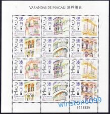 1997 Macau Verandas 12v Stamps on Sheetlet Mint NH
