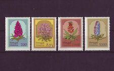 Portugal-Madeira 1981 postfrisch   MiNr,  73-76  Blumen