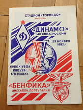 PROGRAMA PROGRAMME DYNAMO MOSCOW RUSSIA BENFICA PORTUGAL UEFA CUP 1992 1993