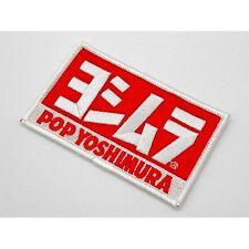 YOSHIMURA YOSHIMURA Emblem