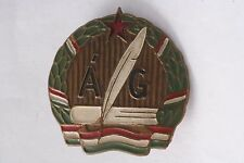 Hungarian ÁG Military Academy Officer School Hat Badge Communist Unknown Medal