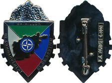 Bataillon de Commandement et de Soutien, (PAMIR), LR. Paris 5043, (9152)