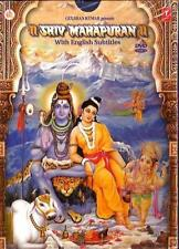 Shiv Mahapuran 12 DVD SET with English Subtitles
