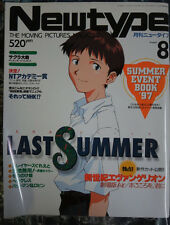 Newtype Magazine Japan August 1997 Anime Evangelion Princess Mononoke Slayers