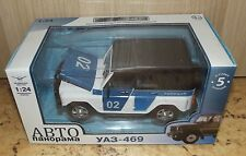 Russian car UAZ-469 Police. Metal toy. 1/24 scale