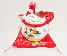 "6"" #2 Japanese Fortune Lucky Cat"