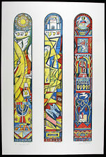 "Irving Amen ""Tribes III"" from Twelve Tribe Suite Hand Signed/# lithograph jewish"