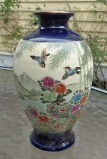 antique Japanese Satsuma pottery vase