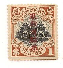 1900's china stamp, Junk stamp, first edition,1 Dallor, overprint, OG, very rare