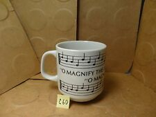 O Magnify The Lord With Me! Coffee Mug, B. Cerney (Used/EUC)