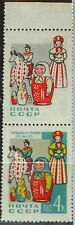 RUSSIA SOWJETUNION 1963 2716 2701 partial MISSING colour Wooden Dolls VARITY MNH