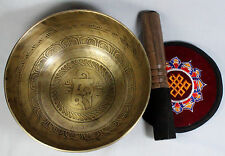 Hum Mantra and Symbol Carved 7 Metal Tibetan Singing Bowl