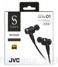 NEW JVC HA-FW01 CLASS-S WOOD series In-Ear headphones / Express mail from Japan