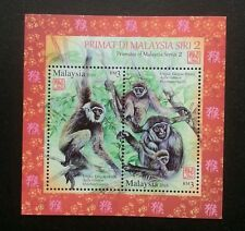 Malaysia Primates Of Malaysia 2016 Lunar Year Monkey (ms) MNH *Fluorescent Ink