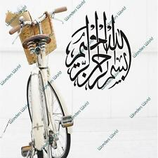 Islamic Wall Stickers Art Bismillah Vinyl Muslim Arabic Calligraphy Decal Decor