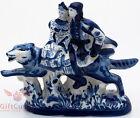 Gzhel porcelain Figurine Russian Folk fairy tale Ivan tsarevich and grey wolf