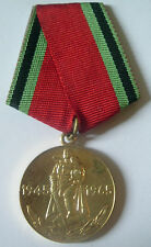MEDALS-ORIGINAL RUSSIAN 20th ANNIVERSARY OF VICTORY OVER GERMANY IN WW2 1945-68