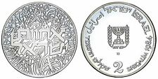 ISRAELE/ISRAEL 2 SHEQALIM 1984 (36th ANNIVERSARY) ARGENTO/SILVER PROOF #886A