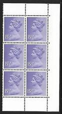 1982 X907 Pane from DX3 Very RARE Phosphor Printed on Both sides UNMOUNTED MINT