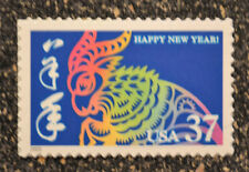 2005USA #3895h 37c Chinese Happy New Year of Ram - Single From Sheet Mint goat