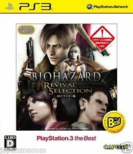 Used PS3 BIOHAZARD REVIVAL SELECTION SONY PLAYSTATION 3 JAPAN JAPANESE IMPORT
