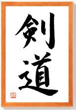 Original japanische Kalligraphie KENDO in Holzrahmen Braun Japan Schriftzeichen