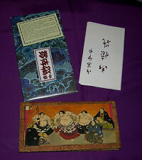 Japanese Fabric Note Paper W/Fabric Paper Folder - Wagami - By Zemliya - A