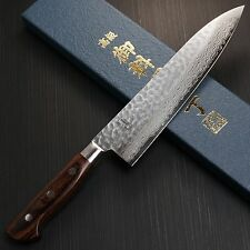 Japanese Isshin Hammered 17 Layers Damascus VG10 Chef Knife 210mm Seki Japan