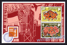 Singapore 1997 Zodiac Year of the Ox - China Hong Kong stamp Exhibition M/S Mint