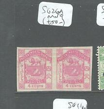 NORTH BORNEO  (P0308B2) ARMS LION 4C  POSTAGE SG 26A IMPERF PR  MNG
