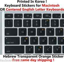 Hebrew Orange Transparent Keyboard Stickers for Mac/Apple or Windows Centered Ke