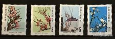TIMBRES NEUFS TAIWAN FORMOSE CHINA Scott 2382/5  Fleurs Flowers    98m309