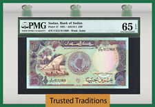 TT PK 47 1991 SOUTHERNSUDAN 20POUNDS PMG 65 EPQ GEM UNCIRCULATED POPULATION TWO!
