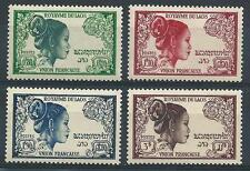 Laos 1951 Sc# 8/15 Laosian woman 4 stamps MNH