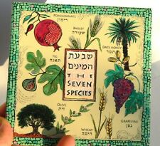 Seven Species of Israel Wall Decor Tile 7 Biblical Fruits, Bless The Holy Land