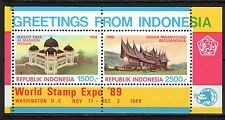 Indonesia - 1989 Stamp Expo Washington / Architecture - Mi. Bl. 70 MNH