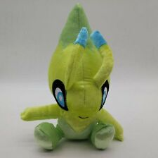 20th Anniversary Takara Tomy Pokemon Glossy Celebi Plush Doll 8""
