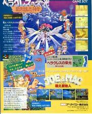 Glory of Heracles Joe & Mac Game Boy SFC JAPANESE GAME MAGAZINE PROMO CLIPPING