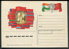 USSR CCCP - India  Co-operation India Flag Joint Issue. Indian Theme Post Card