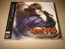 Castlevania / Akumajo Dracula Radio Chronicle SOUNDTRACK CD