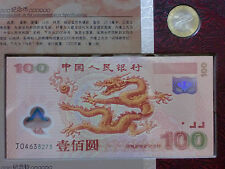 China Dragon Banknote, 50 years Anniversary Banknote & Coin, Millennium Coin