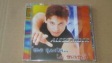 ALESSANDER ME GUSTA ... LA MAMA ENVIDIA Salsa Rare CD