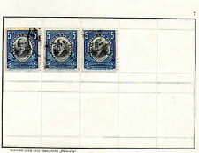 ** USA - PANAMA (CANAL ZONE) VERY OLD STAMPS USED