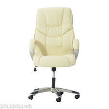 HOMCOM Office Executive Swivel Chair Adjustable High-back Faux Leather Computer