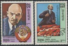 CAMBODGE Kampuchea N°567/568** Lénine 1985, CAMBODIA Lenin Sc#611-612 MNH