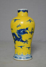 Chinese  Yellow  Base  With  Blue and White  Porcelain  Vase  With  Mark   M1131