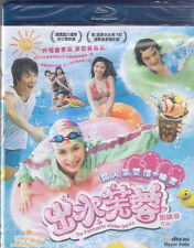 The Fantastic Water Babes Blu Ray Alex Fong Gillian Chung Chrissie Chow NEW