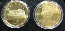 "China 2016 year ""Sun yat-sen's 150th birthday""Souvenir Coins"