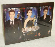 Siwon DONGHAE Skip Beat! OST Taiwan Promo Folder (SUPER JUNIOR ClearFile)