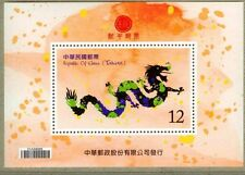 Taiwan 2012 China Lunar New Year of Dragon S/S stamps